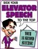 Be a Superstar Job Seeker!